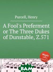 Купить Предпочтение дурака, или Три герцога Данстейблских, Z.571, Музбука, Пёрселл Генри, 978-5-8848-3406-4
