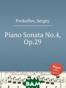 Соната для фортепиано No.4, Op.29