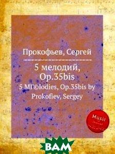 5 мелодий, Op. 35bis