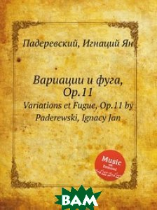 Вариации и фуга, Op.11