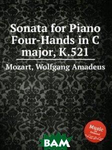 Купить Соната для фортепиано в 4 руки до мажор, K.521, Музбука, Моцарт Вольфганг Амадей, 978-5-8847-9451-1