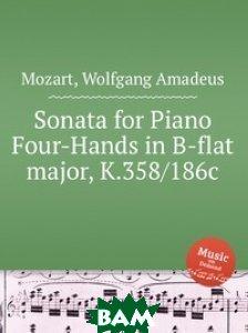 Купить Соната для фортепиано в 4 руки си-бемоль мажор, K.358/186c, Музбука, Моцарт Вольфганг Амадей, 978-5-8847-9449-8