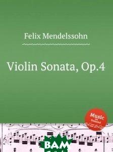 Купить Соната для скрипки, Op.4, Музбука, Мендельсон, Феликс, 978-5-8847-7667-8