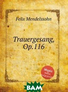 Купить Траурная песня, Op.116, Музбука, Мендельсон, Феликс, 978-5-8847-7656-2