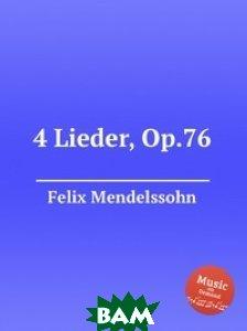 Купить 4 песни, Op.76, Музбука, Мендельсон, Феликс, 978-5-8847-7573-2