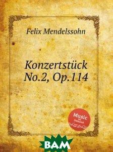 Концертная пьеса No.2, Op.114