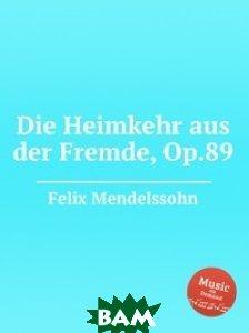 Купить Возвращение с чужбины, Op.89, Музбука, Мендельсон, Феликс, 978-5-8847-7549-7