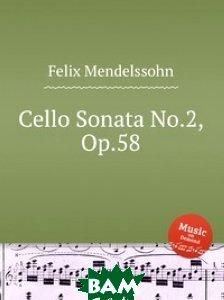 Купить Соната для виолончели No.2, Op.58, Музбука, Мендельсон, Феликс, 978-5-8847-7517-6