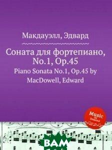 Купить Соната для фортепиано, No.1, Op.45, Книга по Требованию, Мак-Доуэлл Эдуард, 978-5-8847-5172-9