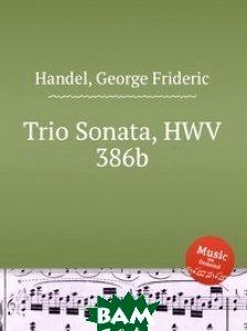Купить Трио соната, HWV 386b, Музбука, Гендель Георг Фридрих, 978-5-8846-7206-2