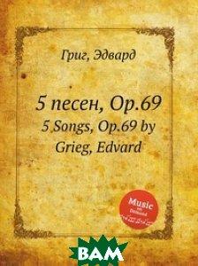 5 песен, Op.69