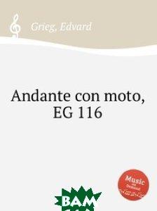 Купить Анданте кон мото, EG 116, Музбука, Григ Эдвард, 978-5-8846-6209-4