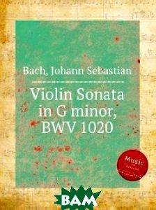 Купить Соната для скрипки соль минор, BWV 1020, Музбука, Бах Иоганн Себастьян, 978-5-8844-9577-7