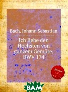 Люблю Всевышнего всем разумением, BWV 174