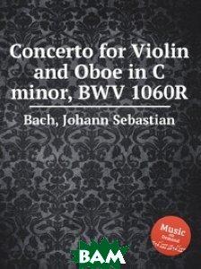 Купить Концерт для гобоя и скрипки до минор, BWV 1060R, Музбука, Бах Иоганн Себастьян, 978-5-8844-9006-2