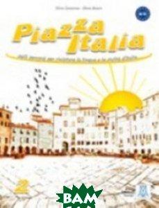 Piazza Italia 2