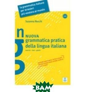Купить Nuova grammatica pratica della lingua italiana, Alma Edizioni (Alma Italy), Nocchi Susanna, 978-88-6182-247-4