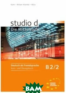 Studio d B2. Kurs- uns Uebungsbuch. Teil 2 (+ Audio CD)