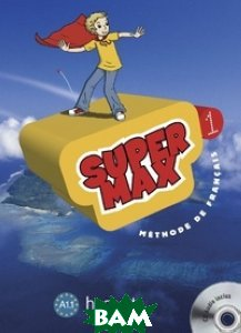 Купить Super Max 1. Livre de l`eleve (+ Audio CD), Hachette FLE, Denisot Hugues, 978-2-01-155893-0