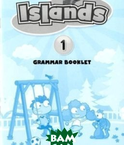 Купить Islands 1. Grammar Booklet, Pearson, Powell Kerry, 9781408289938