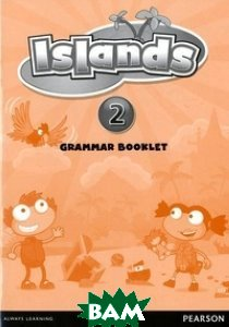 Купить Islands 2. Grammar Booklet, Pearson, Powell Kerry, 9781408290125