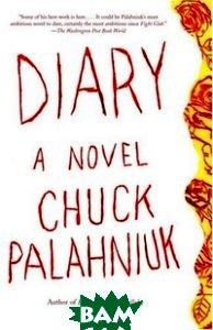 Diary (изд. 2008 г. )