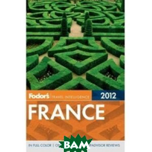 Купить Fodor`s France 2012, Random House, Inc., 978-0-679-00941-2
