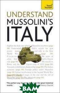 Купить Understand Mussolini`s Italy, Stoughton, Evans David, 978-1-444-15750-5