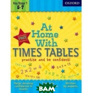 Купить At Home with Times Tables, OXFORD UNIVERSITY PRESS, Dawson Richard, 978-0-19-273334-4