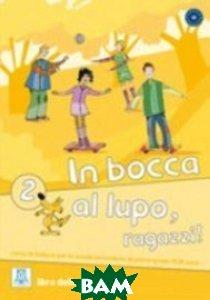 Купить In bocca al lupo, ragazzi 2 (+ Audio CD), Alma Edizioni (Alma Italy), 978-88-6182-186-6