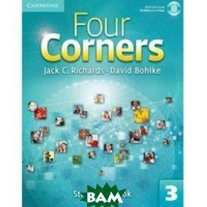 Купить Four Corners 3. Student`s Book (+ CD-ROM), CAMBRIDGE UNIVERSITY PRESS, Richards Jack C., 978-0-521-12755-4