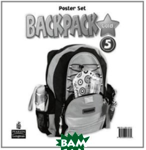 Backpack Gold 5. Posters