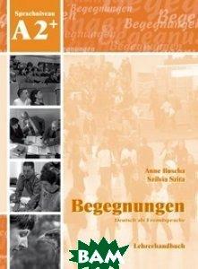 Купить Begegnungen A2. Lehrerhandbuch, Schubert Verlag, Buscha Anne, 978-3-941323-15-5