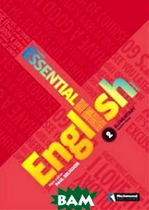 Essential English 2. Teacher`s Book Pack (+ Audio CD)