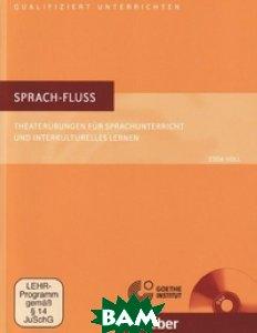 Sprach-Fluss. Handbuch (+ DVD)