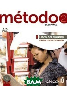 Купить Metodo de espanol 2. Libro del Alumno A2 (+ Audio CD), Grupo Anaya, Pelaez Santamaria Salvador, 978-84-678-3047-7