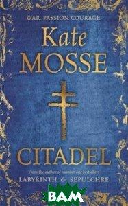Citadel (изд. 2013 г. )