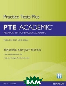 Pearson Test of English. Academic Practice Tests Plus (+ Audio CD)