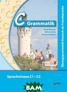 Купить C-Grammatik C1/C2, Schubert Verlag, Buscha Anne, 978-3-941323-11-7