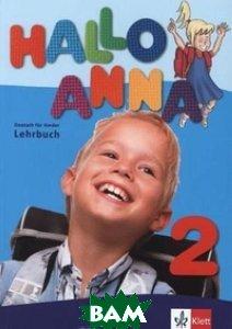 Hallo Anna 2 + 2 CD (+ Audio CD)