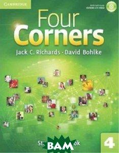 Купить Four Corners 4. Student`s Book (+ CD-ROM), CAMBRIDGE UNIVERSITY PRESS, Richards Jack C., 978-0-521-12771-4