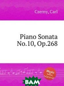 Соната для фортепиано No. 10, Op. 268