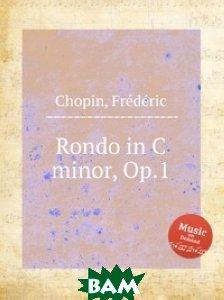 Рондо до минор, Op. 1