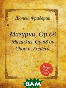 Мазурки, Op.68