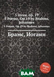 5 поэм, ор. 19