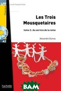 Купить Les Trois mousquetaires 2 (+ Audio CD), Hachette FLE, Dumas Alexandre, 978-2-01-155962-3