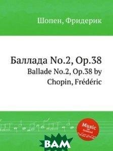 Баллада No.2, Op.38