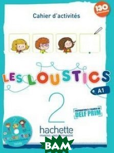 Купить Les loustics 2. Cahier d`activites (+ Audio CD), Hachette FLE, Denisot H., 978-2-01-155906-7