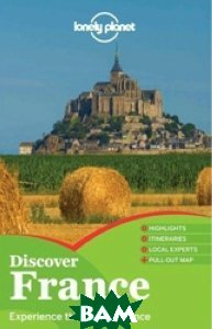 Купить Discover France 2013, Lonely Planet, 978-1-74220-564-9
