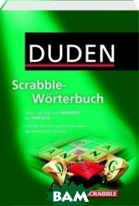 Купить Scrabble-Worterbuch, Duden, 978-3-411-73291-3